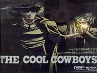 Cowboy Bebop - 4