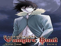 Dance in the Vampire Bund - 2