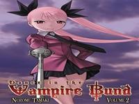 Dance in the Vampire Bund - 1