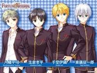 Fortune Arterial: Akai Yakusoku - Tadoritsuita Basho - 8