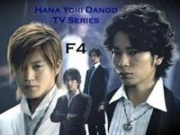 Hana Yori Dango [2005] - 6