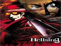 Hellsing - 1