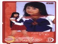 Pretty Guardian Sailor Moon - 7