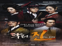 Time Slip Dr. Jin - 1