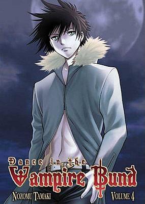 Dance in the Vampire Bund - 2