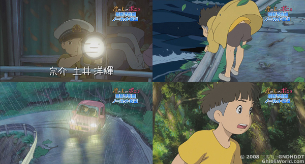 Gake no ue no Ponyo - 1
