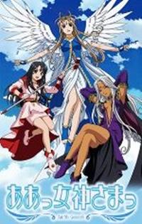 AA! Megami-sama (2005)