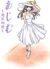 Ajimu Kaigan Monogatari