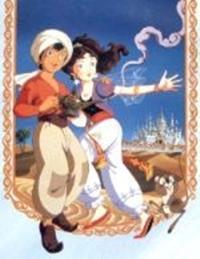 Aladdin to Mahou no Lamp