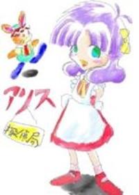 Alice Tanteikyoku