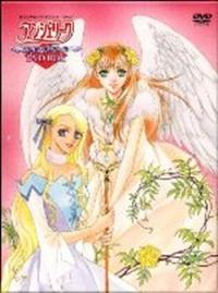 Angelique - Shiroi Tsubasa no Memoire