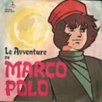 Animation Kikou Marco Polo no Bouken