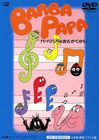 Barbapapa (1977)