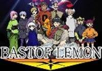 BASToF Lemon