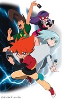 Battle Spirits: Shounen Toppa Version