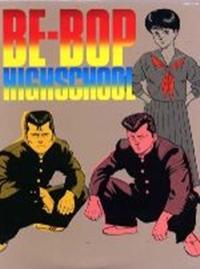 Be-Bop High School