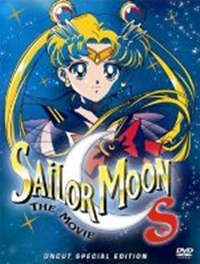Bishoujo Senshi Sailor Moon S: The Movie