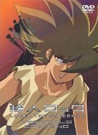 Choujin Locke/Shin Sekai Sentai