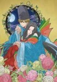 Chouyaku Hyakunin Isshu: Uta Koi.