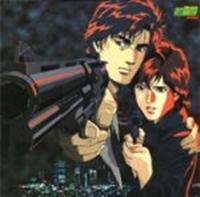 City Hunter: Kinkyu Namachukei!? Kyouakuhan Saeba Ryo no Saigo