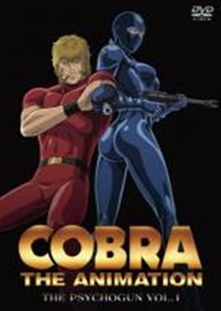 Cobra The Animation: The Psychogun