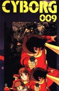 Cyborg 009: Chou Ginga Densetsu