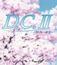 D.C. II: Da Capo II