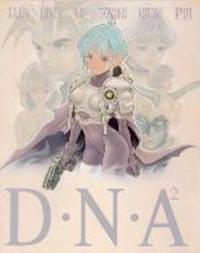 DNA2: Dokoka de Nakushita Aitsu no Aitsu