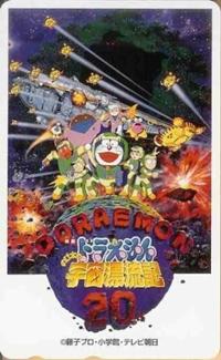 Doraemon: Nobita no Uchuu Hyouryuuki