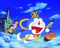 Doraemon: Nobita to Kumo no Oukoku