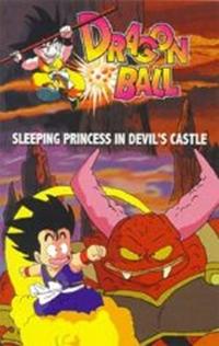 Dragon Ball: Majinjou no Nemuri Hime