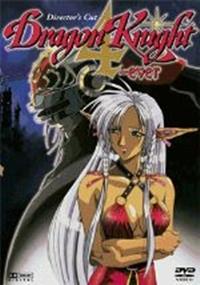 Dragon Knight 4