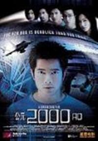 AD 2000