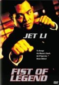 Fist of Legend