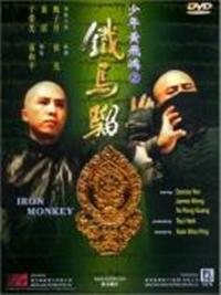 Iron Monkey: the Young Wong Fei Hong