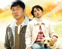 My Love Toram TV Drama