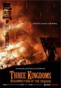 Three Kindoms - Resurrection of the Dragon