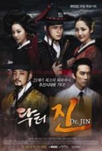 Time Slip Dr. Jin