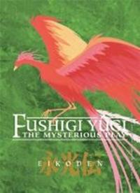 Fushigi Yuugi: Eikouden