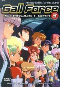 Gall Force 3 - Stardust War