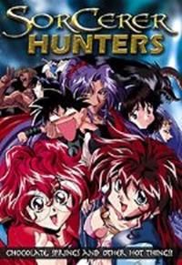 Ganso Bakuretsu Hunters
