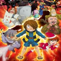 Gekijouban Gegege no Kitarou: Nippon Bakuretsu!!