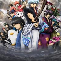 Gekijouban Gintama: Shin`yaku Benizakura Hen