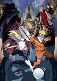 Gekijouban Naruto: Dai Gekitotsu! Maboroshi no Chitei Iseki Datte ba yo!