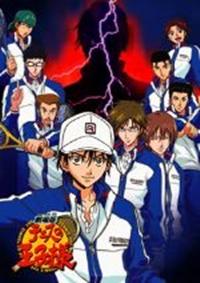 Gekijouban Tennis no Ouji-sama - Futari no Samurai: The First Game
