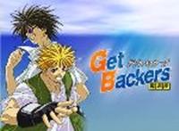 GetBackers: Dakkan`ya