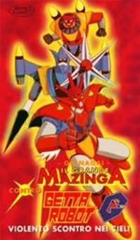 Great Mazinger tai Getter Robo G: Kuuchuu Dai-Gekitotsu