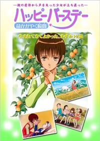 Happy Birthday Inochi Kagayaku Toki