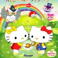Hello Kitty Ringo no Mori no Fantasy