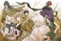 Hiiro no Kakera Taizen: Totsugeki! Tonari no Ikemens